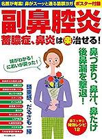 マキノ出版.jpg