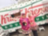 KrispyKreme-Trailer.JPG