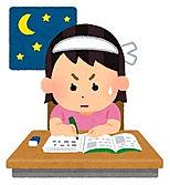 受験勉強のお供に.jpg