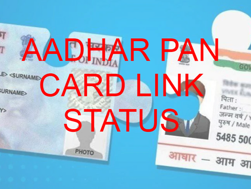 Check AADHAR card and PAN card link status online