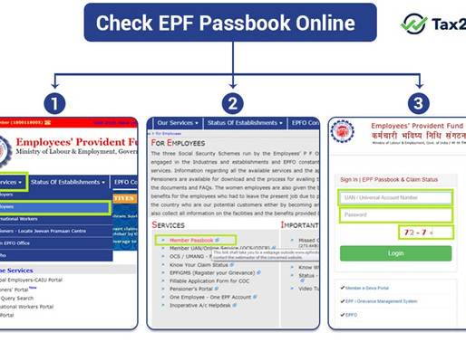 How to download EPF Passbook online Process in 5 simple steps.