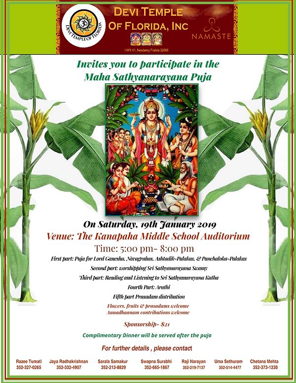 Devi Temple second flyer option 2  (7).p