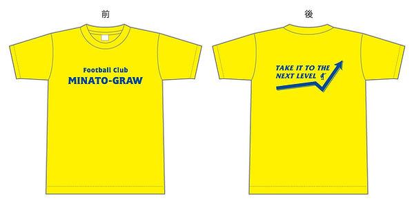 Tシャツ みなとGRAW
