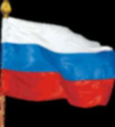 флаги , продажа флагов, производство флагов, изготовление флагов