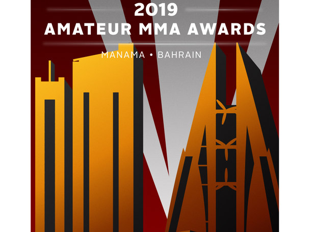 2019 IMMAF MMA Awards