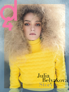 D4 Julia Cover Pink n Yellow 9 x 12 100.
