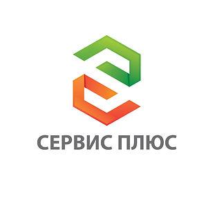 Лого Сервис Плюс.jpg