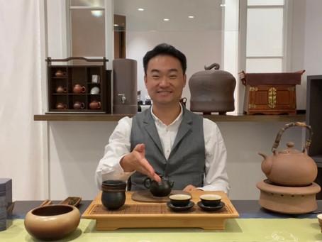 茶葉沖泡方法