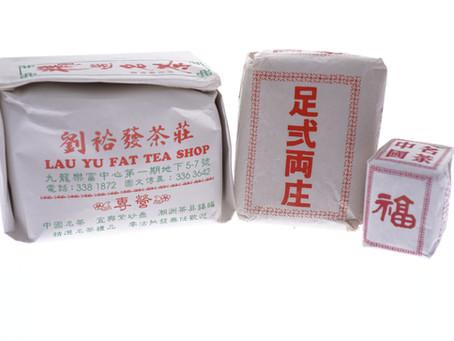 傳統手工茶葉包裝
