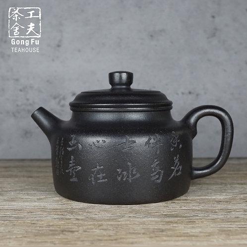 【德鐘】原礦石黃料