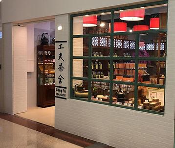 Shop143_001.jpg