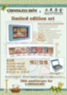 Promotion A5 Leaflet 201912c.jpg