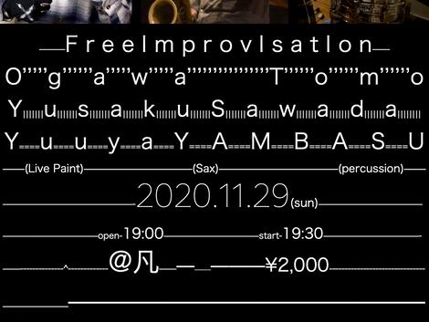 freeimprovisation trio live