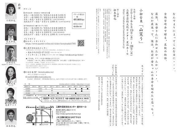 naka_04_page-0001.jpg