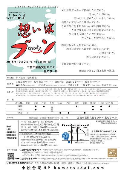 ura_01_3_2_page-0001.jpg