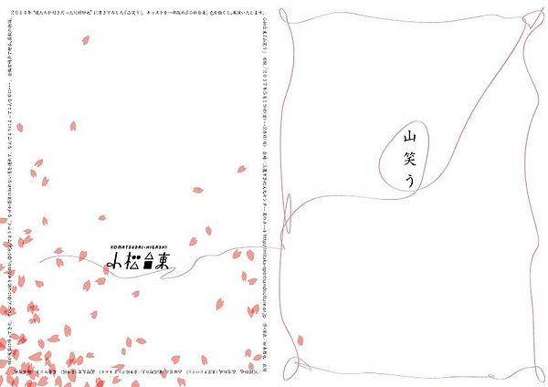 stage_66946.jpg