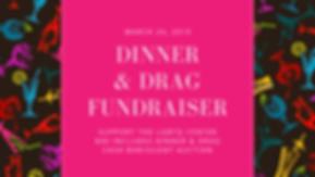 Dinner  Drag Fundraiser.PNG