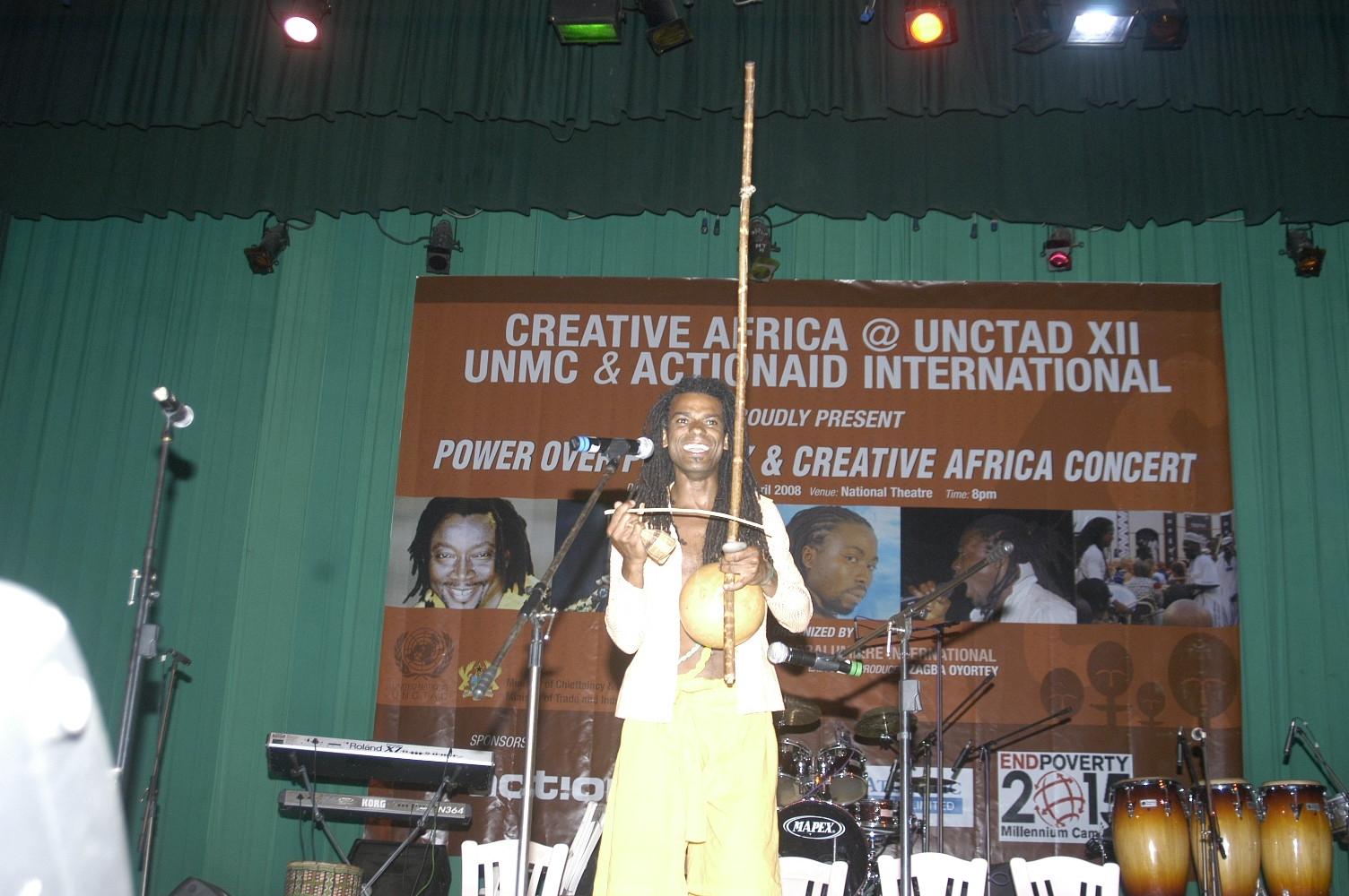 Accra National Theatre