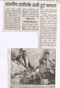 Banaras - Paper review 1.jpg