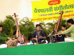 Aditya performing at Dombivali.jpg