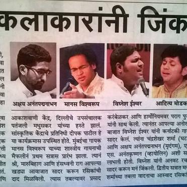 Pune_Review.jpg