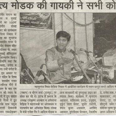 Banaras - Paper review 3.jpg