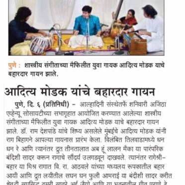 Alhadini - Pune Concert - Review.jpg