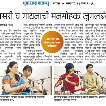 Brahma Naad concert - Paper review.jpg