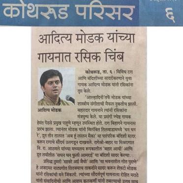 Alhadini - Pune Concert - Review 2.jpg