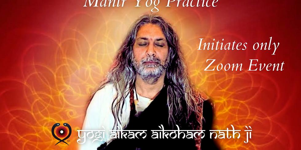 Mantr Yog (Initiates Only) - Registration