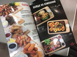 Disegno menu