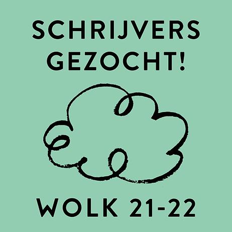 WOLK2-oproep2.png