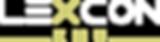 LEXCON_LOGO_KMU_4c_NEG.png
