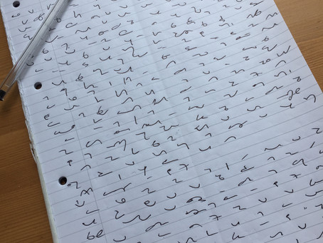 I am proof you can teach yourself shorthand - and pass the 100wpm exam
