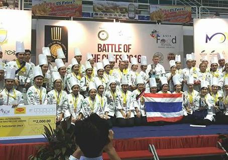 เยาวชนไทยชนะการแข่งขันอาหารที่ปีนัง