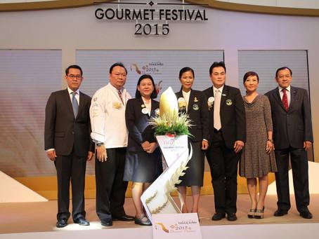 """บรรยากาศงาน """"The 1st Thailand Gourmet Festival 2015"""""""