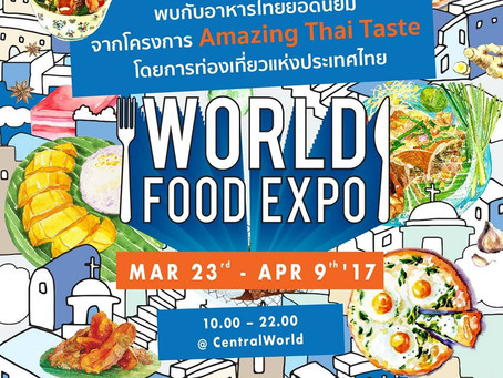 World Food Expo 2017