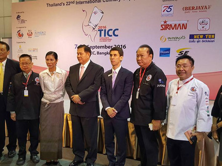 บรรยากาศงาน Food & Hotel Thailand 2016