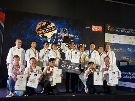 บรรยากาศงาน Thailand Ultimate Chef Challenge 2017