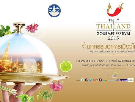 """ร่วมเปิดงาน """" The 1st Thailand Gourmet Festival 2015"""" รับปีการท่องเที่ยววิถีไทย"""