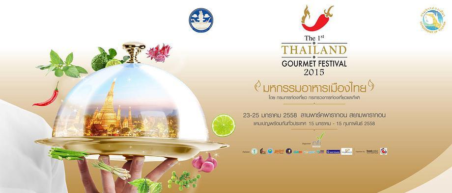 Thailand Gourmet Festival 2015