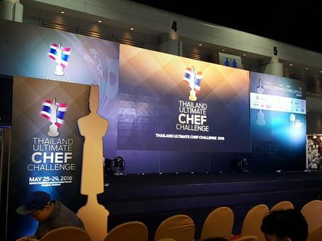 งาน THAIFEX - World of Food Asia 2016