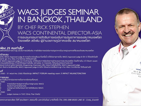 WACS Judges Seminar in Bangkok 2017