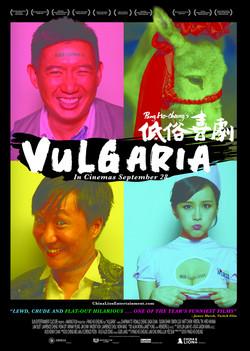 Vulgaria-Poster.jpg