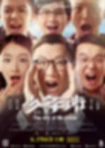 ARK_Poster_WebFriendly.jpg