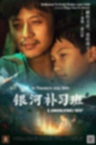 LGUP_Poster_web.jpg