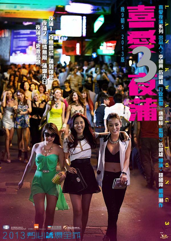 22119.poster.1.jpg