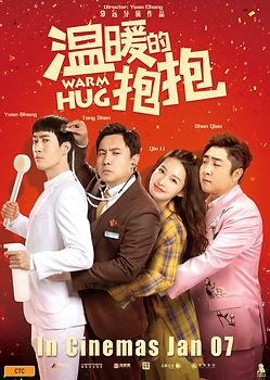 Warm Hug Main Poster ANZ.jpg