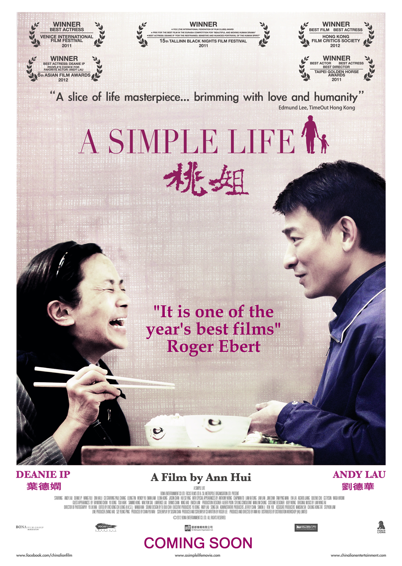 A Simple Life (2012)