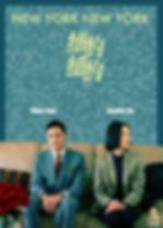 NYNY_Poster_EN_Web.jpg